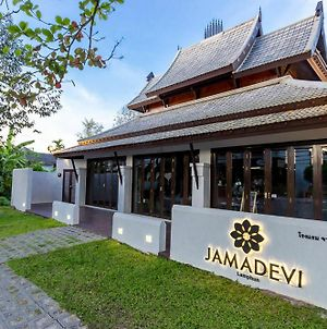 Jamadevi photos Exterior