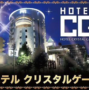 Hotel Crystal Gate Nagoya レジャーホテル (Adults Only) photos Exterior
