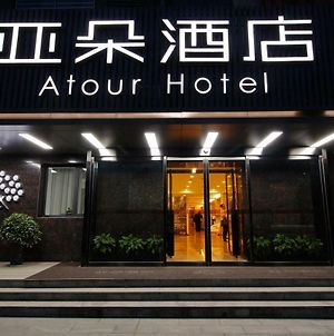 Atour Hotel Xi'An Gaoxin Tangyan Road Branch photos Exterior