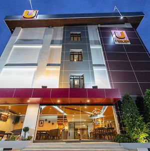 U- Homehotel Nakhonpanom photos Exterior