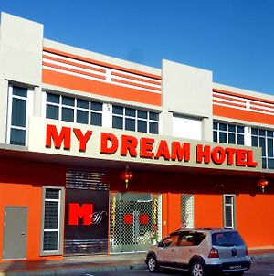 My Dream Hotel photos Exterior