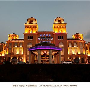 Grand Metropark Hotel Qingdao photos Exterior