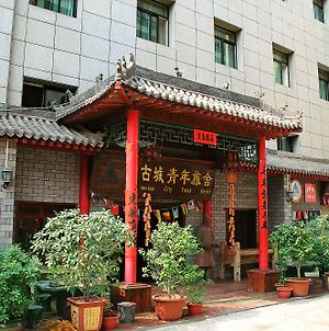 Xian Ancient City Youth Hostel photos Exterior