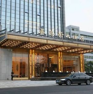 Xi'An Jue Vu Hotel photos Exterior