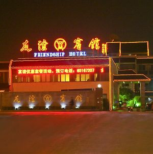Suzhou Friendship Hotel photos Exterior