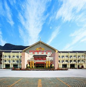 Zhang Jiajie State Guest Hotel photos Exterior