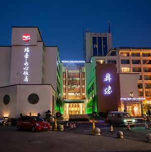 Wenzhou Regal Shuixin Hotel photos Exterior