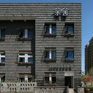 Luoyang Yushe Boutique Hotel photos Exterior