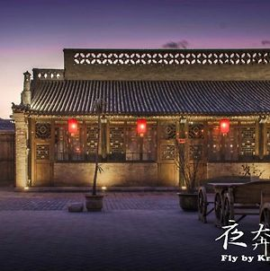 Fly By Knight Pingyao Courtyard photos Exterior