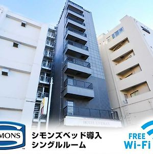Hotel Livemax Machida-Ekimae photos Exterior
