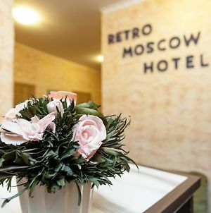 Retro Moscow Hotel On Arbat photos Exterior