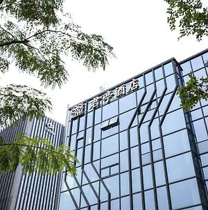 Ssaw Boutique Hotel Ningbo Southern Business Area photos Exterior