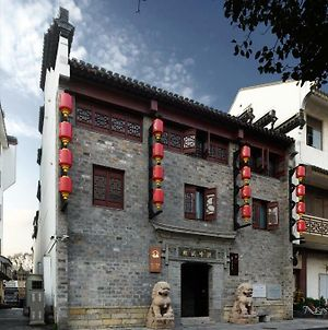 Ssaw Boutique Hotel Nanjing, Qifeng House photos Exterior