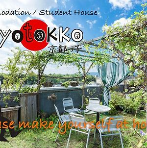 Hostel Kyotokko photos Exterior