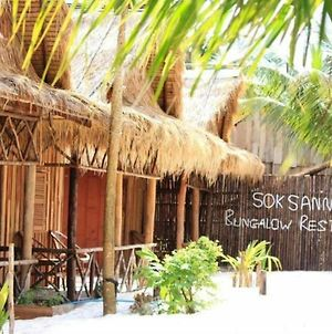 Sok San New Beach Bungalow photos Exterior