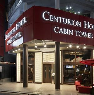 Centurion Hotel Residential Cabin Tower photos Exterior