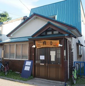Otaru Guest House Tarune - Hostel photos Exterior