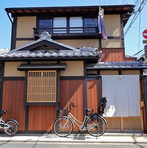 Kyoto Yululy photos Exterior