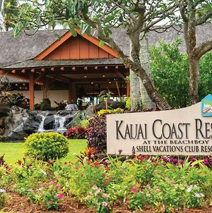 Kauai Coast Resort At The Beach Boy photos Exterior