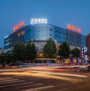 Feelloom Hotel Qingdao Airport Chengyang District photos Exterior