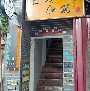 Small Hostel In Ancient City Xi'An photos Exterior