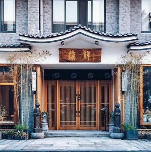 Wuzhen Zen Boutique Inn photos Exterior