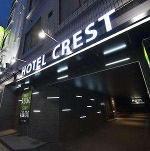 Hotel Crest Hirai (Adults Only) photos Exterior
