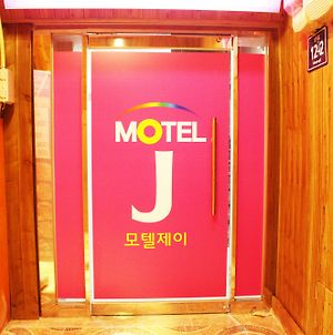 J Motel Busan photos Exterior