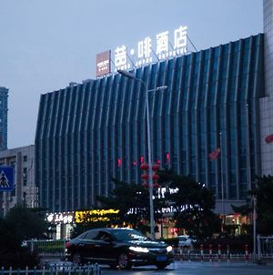 James Joyce Coffetel-Qinhuangdao People'S Square Wenhua Road photos Exterior