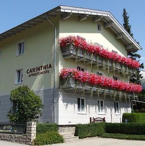 Carinthia Appartements photos Exterior
