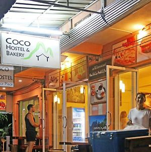 Coco Khao Sok Hostel photos Exterior