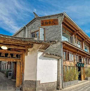 Yunxi Private Vacation Guest House photos Exterior