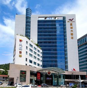 Star City Hotel Zhuhai photos Exterior