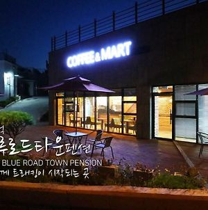 Blue Road Town Pension C photos Exterior