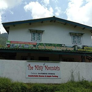 The Misty Mountain Guest House photos Exterior