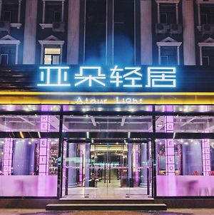 Beijing Jian Guo Men A.T Hourse Hotel photos Exterior