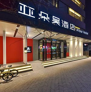 Beijing Atour Hotel Financial Street Branch photos Exterior