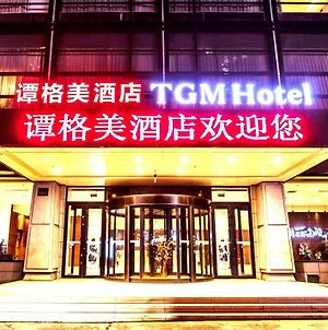 Tgm Hotel Harbin photos Exterior