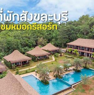 Phu Chom Mork Resort photos Exterior