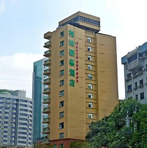 Greentree Guiyang Shifu Court Street Hotel photos Exterior