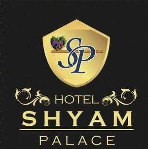 Hotel Shyam Palace photos Exterior