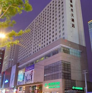 Shanshui Trends Hotel - Fulihua Branch photos Exterior