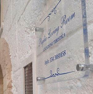 Puglia Loving Room photos Exterior