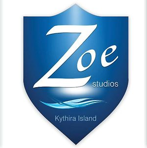 Ζoe Studios photos Exterior