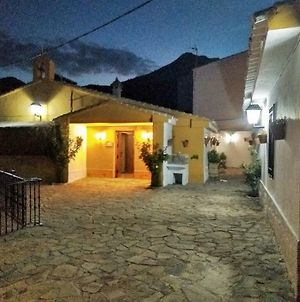 Magina Dream Belmez, Turismo Rural photos Exterior