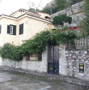 Magic Yard House At Nafplio photos Exterior