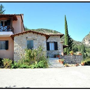 Stylish Stone Villa In Mystras photos Exterior