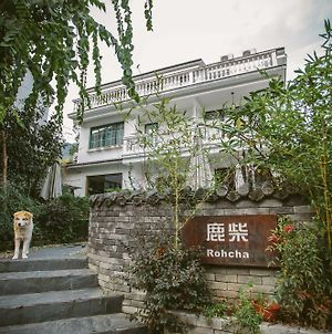 Hangzhou Rohcha Inn photos Exterior