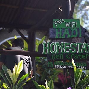 Hadi Homestay photos Exterior