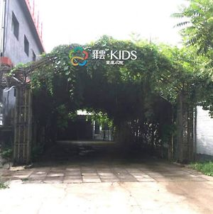 Beijing Yiyun. Kids photos Exterior